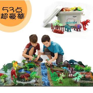恐竜おもちゃ 恐竜フィギュア 知育おもちゃ プレーシート付き収納ボックス