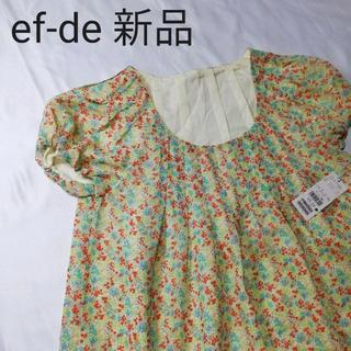 ef-de - 新品タグ付きエフデ花柄ひざ丈ワンピース