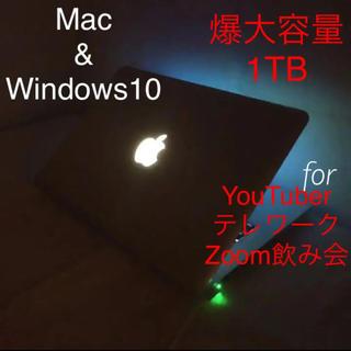 マック(Mac (Apple))のMac & Win10 1TB爆大容量 バッテリー◎ 大盛メモリ Mac(ノートPC)