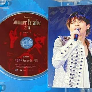サマパラ2016 佐藤勝利 DVD+ポストカード キンプリ