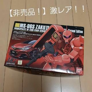 専用ページ!!