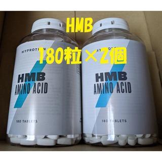 マイプロテイン(MYPROTEIN)のHMB タブレット ノンフレーバー 180錠×2個 マイプロテイン(アミノ酸)