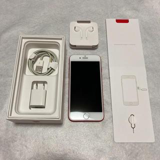 アイフォーン(iPhone)のiPhone7 Red 256 GB SIMフリー(スマートフォン本体)