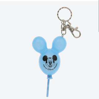 Disney - ディズニーリゾート バルーン キーチェーン ブルー