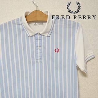フレッドペリー(FRED PERRY)の美品 FRED PERRY × THOMAS MASON ストライプ ポロシャツ(ポロシャツ)