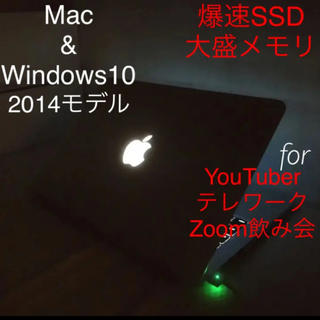 マック(Mac (Apple))の美品 2014 Mac & Win10 爆速SSD メモリ大盛 MacBook(ノートPC)