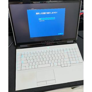 DELL - Area 51m 9700K/RTX2080/SSD1TB ゲーミングPC