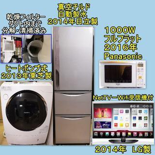 ワンランク上のドラム洗濯機と3ドア冷蔵庫他。23区近郊のみ配送設置致します(洗濯機)