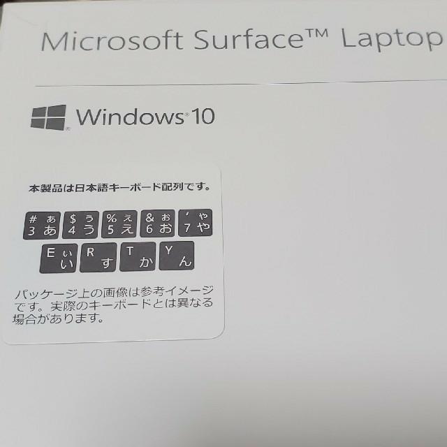 Microsoft(マイクロソフト)のSurface Laptop3 corei5 128GB 8GB スマホ/家電/カメラのPC/タブレット(ノートPC)の商品写真