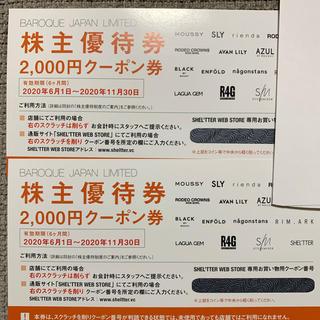 moussy - バロックジャパンリミテッド株主優待