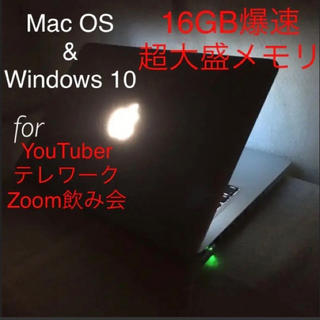 マック(Mac (Apple))の16GB爆盛 Mac & Win10 750GB爆大容量 バッテリー◎ Mac(ノートPC)
