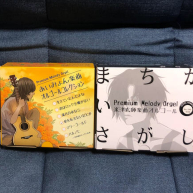 あいみょん  菅田将暉 オルゴール まちがえさがし 愛を伝えたいだとか エンタメ/ホビーのCD(ポップス/ロック(邦楽))の商品写真