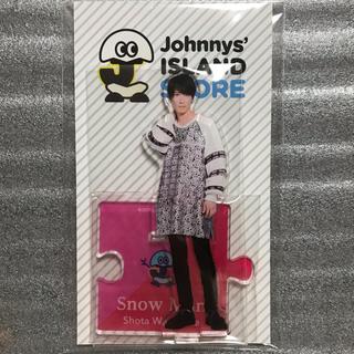 Johnny's - 渡辺翔太 アクリルスタンド