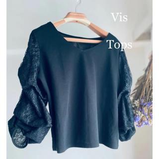 ヴィス(ViS)のVis/リバーシブルトップス(Tシャツ(長袖/七分))