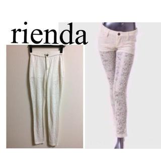 リエンダ(rienda)のrienda  レース パンツ(カジュアルパンツ)