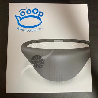 ドウシシャ(ドウシシャ)のドウシシャ ネックファン グレー FSY-02B 新品(扇風機)