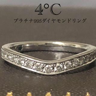 4℃ - 4°C✨プラチナ995✨エタニティダイヤモンドリング⭐︎
