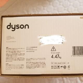 Dyson - ダイソン ダイソン V8 Slim Fluffy+ SV10KSLMCOM