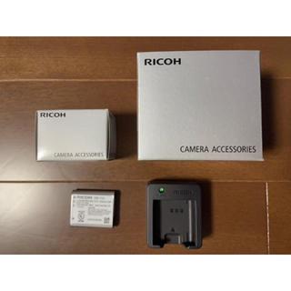リコー(RICOH)のosakana様 RICOH リコー バッテリー&チャージャー (バッテリー/充電器)