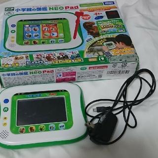 タカラトミー(Takara Tomy)の図鑑NEOpad 充電機付き(*´ω`*)(知育玩具)
