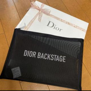 Christian Dior - ❤️ディオール メッシュ ポーチ ノベルティ バックステージ 新品未使用