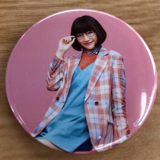 SONY - Girls2☆缶バッジ ☆小川桜花☆私がモテてどうすんだ