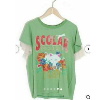 スカラー(ScoLar)のScoLar 猫柄チュールカットソー(Tシャツ(半袖/袖なし))