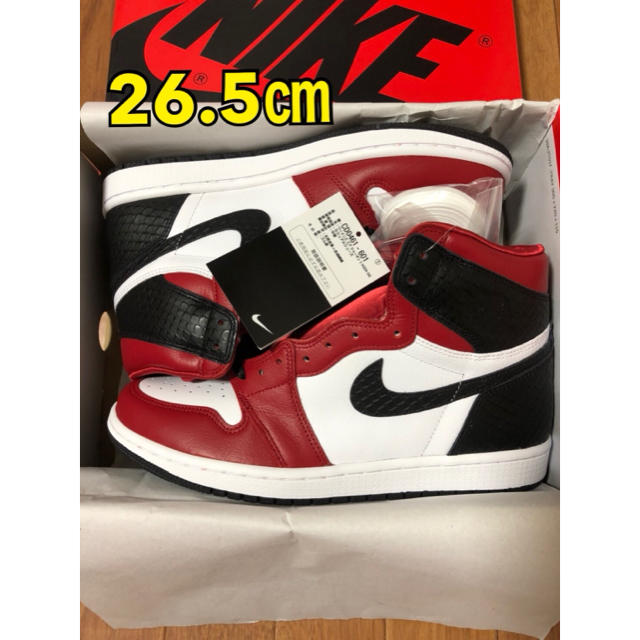 "NIKE(ナイキ)のNIKE WMNS AIR JORDAN 1 ""SATIN RED"" レディースの靴/シューズ(スニーカー)の商品写真"
