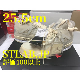 NIKE - 25.5cm Off-White NIKE WMNS AIR JORDAN 4