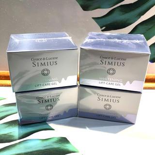 シミウス SIMIUS ホワイトニングリフトケアジェル  4個セット 新品未開封