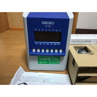 セイコー(SEIKO)の時間計算タイムレコーダー Z150(オフィス用品一般)