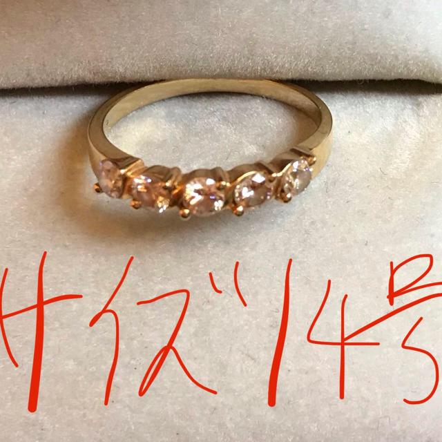 (750)  ホワイトリング/一文字ダイヤリング セット美品‼️ レディースのアクセサリー(リング(指輪))の商品写真