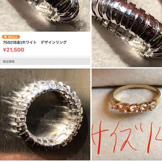 k18 (750) 一文字ダイヤリング 美品‼️