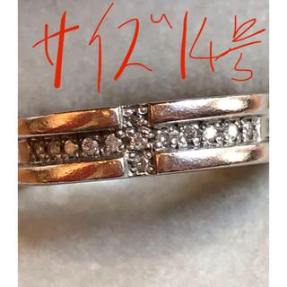 k14 WG ダイヤモンドクロスリング (リング(指輪))