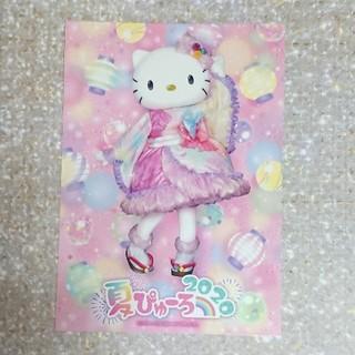 ハローキティ - ♥キティ♥ ポストカード
