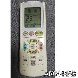 ダイキン(DAIKIN)のARC444A8 ダイキン DAIKIN エアコンリモコン(エアコン)