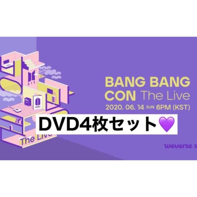 防弾少年団(BTS)(ボウダンショウネンダン)のBANG BANG CON THE LIVE DVD 4枚セット  エンタメ/ホビーのDVD/ブルーレイ(ミュージック)の商品写真