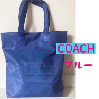 コーチ(COACH)のCOACH コーチ エコバッグ 新品未使用 タグ付き 4-10(トートバッグ)