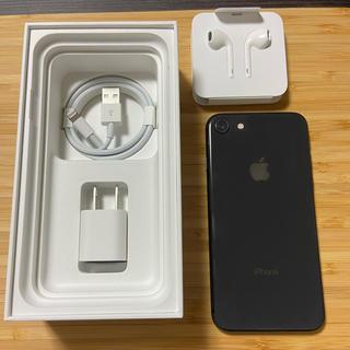 アップル(Apple)の※即日発送※iPhone8 64GB 付属品新品(スマートフォン本体)