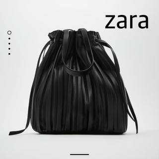 ZARA - ZARA  プリーツ加工入りバケットバッグ