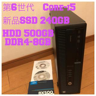 ヒューレットパッカード(HP)のHP ProDesk600G2 Corei5 SSD+HDD RAM8GB(デスクトップ型PC)