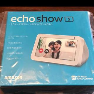 エコー(ECHO)のEcho Show 5 スクリーン付きスマートスピーカー ホワイト 新品未開封(スピーカー)