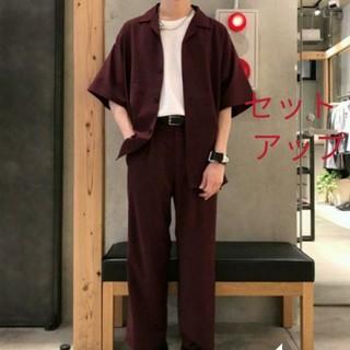 HARE - HARE カイキンシャツ&ワイドパンツ セットアップ