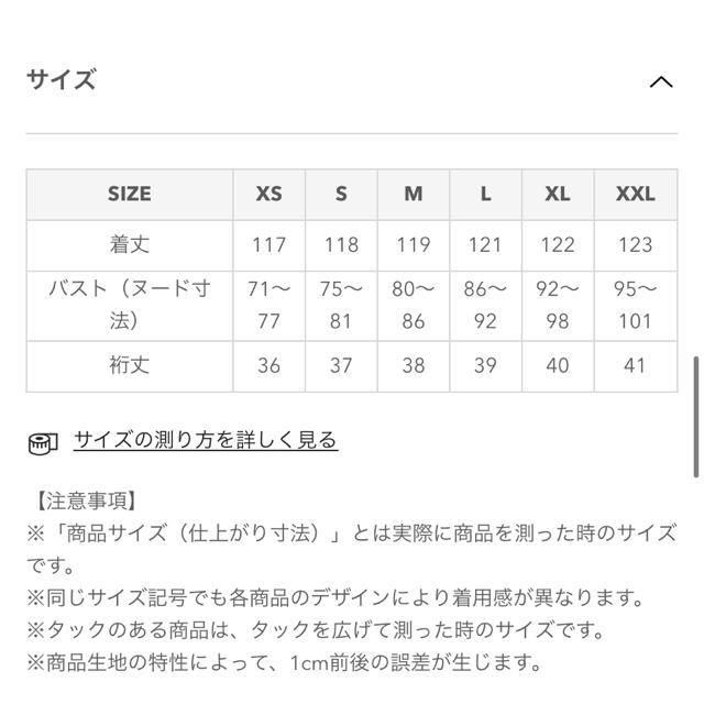 GU(ジーユー)の◎新品未使用◎【GU】バンドカラーギャザーワンピース(半袖) レディースのワンピース(ロングワンピース/マキシワンピース)の商品写真