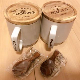 フランフラン(Francfranc)のマグキャニスター  調味料入れ 砂糖塩入れ(収納/キッチン雑貨)
