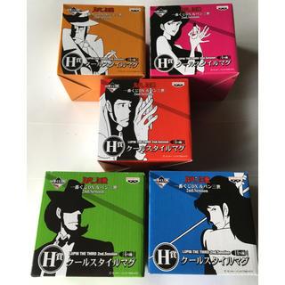 BANPRESTO - 【パンプレスト】『一番くじDX ルパン三世』H賞マグカップ(5種類コンプセット)