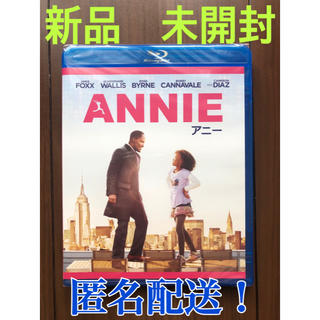 SONY - 【新品 未開封】ANNIE アニー ブルーレイ 非売品 118分 4K