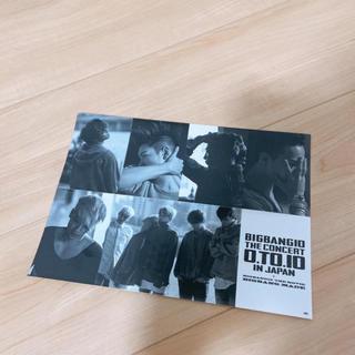 ビッグバン(BIGBANG)のBIGBANG 写真ステッカー(ミュージシャン)