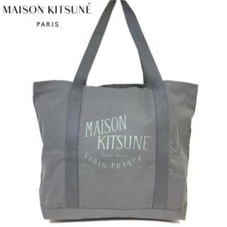 MAISON KITSUNE'