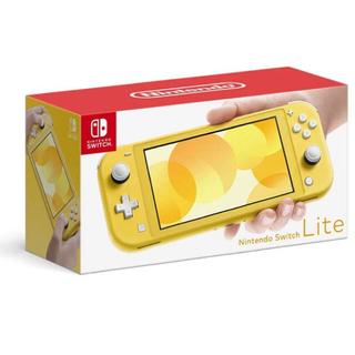 ニンテンドースイッチ(Nintendo Switch)の【美品】ニンテンドー スイッチライト イエロー (家庭用ゲーム機本体)